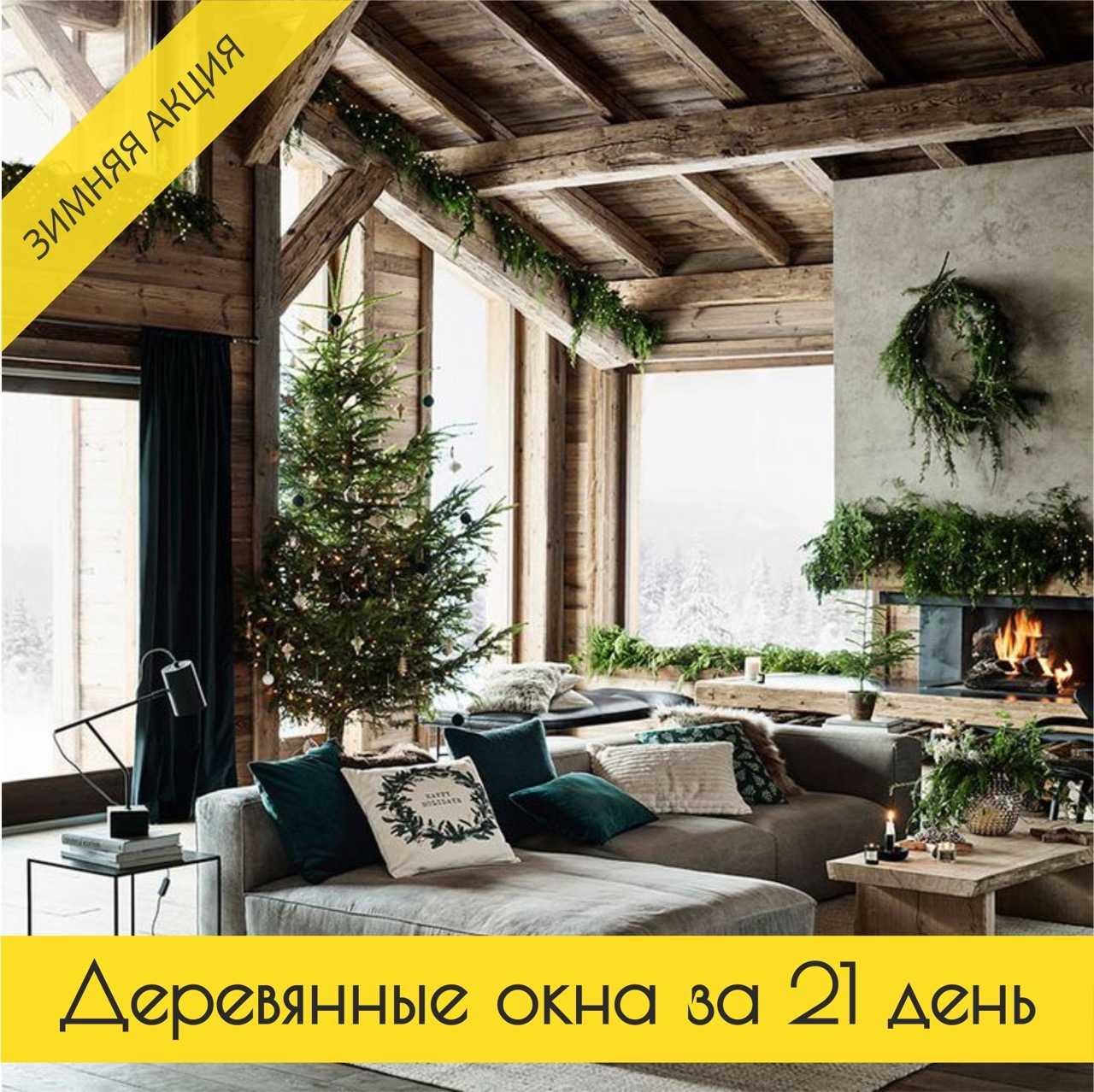 photo_2019-11-27 00.57.12